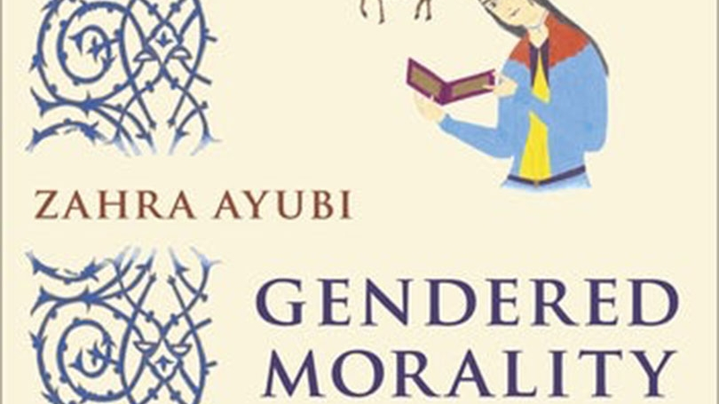 gendered morality